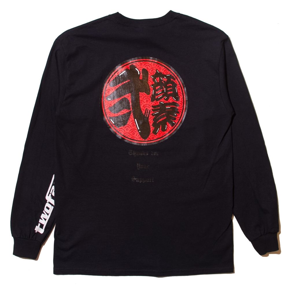 ツーフェイス オリジナル 弐顔素 ロングスリーブ tシャツ