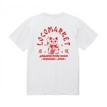 ロコマーケット ロコ マネキネコ Tシャツ