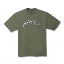 Back Channel, SMOKE COLLEGE LOGO T