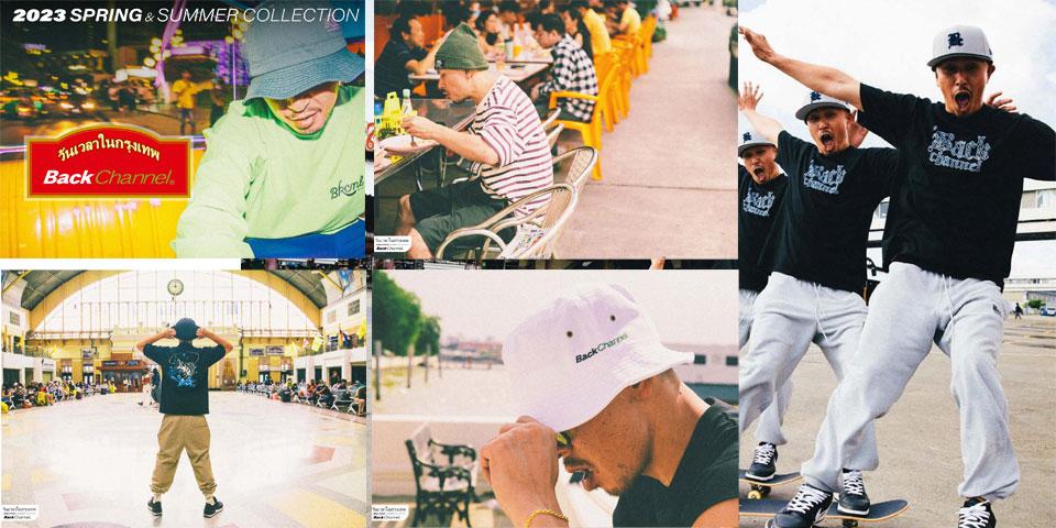 バックチャンネル   BACK CHANNEL
