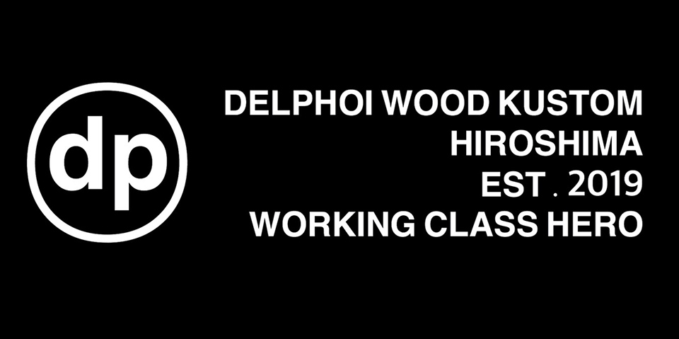 デルフォイ | DELPHOI